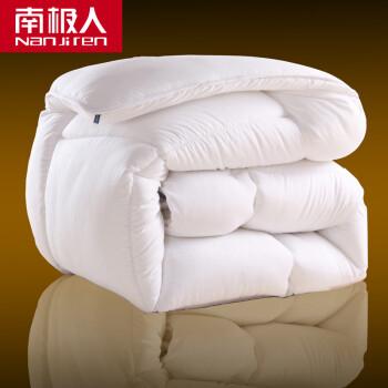 南極人シンゲーム冬布団保温ダブリング温度調節掛け布団四季通用の毛磨きは芯研磨純白200*230 cm/7斤