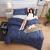 友寝家紡績綿花は、毛を厚くして保温されます。ダブル冬は芯学生寮の春秋布団で、クジラ150 x 200 cm 3斤です。