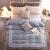 承諾する伊の眠の家は水晶の絨毯の冬の掛け布団の特別価格の掛け布団を紡いでカバーして取り除かれて保温することができます厚い秋冬の掛け布団の羽の絹の绒の厚い韓国版のレースの春秋は灰色の180 x 200 cm 7斤の冬に布団されます。