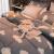 南極人の家は春秋の掛け布団を紡いで冬に厚い羽の絹織物の掛け布団の学生の寮の綿に芯のすばらしい生活の150*200 cmの約2 kgをされます