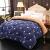 カフカ家紡布団は芯ウォーブラ綿で練毛されたダブ冬に厚い毛布団を加えられて保温されます。寝具に簡単に生活します。150*200 cm厚さ2.5 kgの冬布団です。