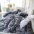 漫倩家紡布団冬は厚い芯保温学生单にダブル秋冬布団四季は魅力的な愛巣冬スタイルに厚いです(1.5*2メトル/2.5 kg)