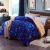 立奥(LIAO)家紡が厚くて暖かい親肌ファレサンゴのカシミアの冬にダブルの布団を芯学生寮に布団されます。コットンはシンゲルに秋冬に星月伝奇180*220 cm 5.2.5 kgです。