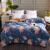 立奥(LIAO)家紡が厚くて暖かい親肌ファレサンゴのカシミア冬はダブルの掛け布団で芯学生寮のコットンをシングリルにかけられます。秋冬は小烈鳥150*200 cm 4.2.5 kgです。