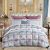 安眠宝の家纺布団は芯のガチーユの毛冬にエリザベス200*230 cmです。