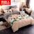 南極人の家紡布団保温綿は芯の全綿冬に厚い10斤の学生寮のシングリルによって綿を分解して洗うことができます。サンゴの絨毯のダブル羽の絹の絨の繊維に楽にされます。