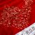 大紅の結婚式は芯の糸の掛け布団に結婚します。綿に厚い保温の綿の結婚布団カバーを加えられて2.5 kgの解体洗濯ができます。200 x 230