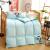 ヤ鹿羽毛布団秋冬90%白アヒル羽毛の子供全綿に厚い保温布団ブルー150*200 cm(絨含量900 g)