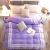 諾伊眠家紡水晶絨毯冬布団カバーが取り除かれ、保温性が高く、秋冬布団羽毛绒加厚韓版レース年齢は紫150 x 200 cm 2 kgで、春と秋は春と秋にかけて暖かくなります。