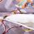 北極の絨の絹糸は全綿に分解されて絹糸を洗うことができます。掛け布団の帯の母によって温度調節ができます。かけた布団の花言葉の深さは150*200シルクの1斤です。(総重量は2.7斤です。)