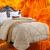 恵茜家紡布団冬布団布団団布団の中の布団に通気して保温します。厚いラクダ毛布団シング冬布団の芯年齢は2メトル2.0 mX 2.3 m 10斤です。