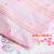 polar could子供の純粋な絹糸は芯シンゲル学生寮のエアコンの夏の掛け布団の子母の絹糸によって年齢によって埋められて純粋な絹糸の2斤の120 x 150 cmを推測されます。