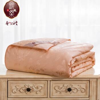 銀桑蚕糸は100%桑蚕糸温度に調整されてかけられます。布団シンガーダブルは夏冷布団薄さにセミ糸で冬厚い春秋布団に芯全綿でカバーされています。四季通用のシルクの正味重量は2.5 kgのピンク220*240 cmです。