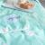 寝布自敬家纺夏温度调节にかけられた布団夏凉はタオルケットで夏の薄い布団を被られました。