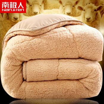 南極人の厚い保温布団冬は学生の綿で冬にダブルシングールされます。芯年齢は布団の温度によって調節されます。