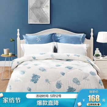 水星家纺春秋布団芯布団布団绵の寝具で、イルカ湾の恋プリント年齢は年齢によって保温されます。