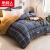 南極人(NanJiren)秋冬布団7斤200*230 cm厚く保温します。子羊の毛を芯布団に敷きます。
