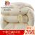 恒源祥グループ彩羊家紡毛は厚い冬に温められます。布団は芯シゲルダブに混紡されます。