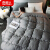 南極人は芯家紡春秋によって保温されます。布団の繊維温度調節によって掛けられます。