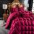 南極人ホームダウム・レンジャの芯冬シダブル全綿防雨布羽根は宇宙に赤い-飛辺撚花200 X 230 cm 7斤