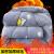 【三秒速熱厚い両面の絨】厚い両面の絨毯は子羊のように厚い保温性を備えています。冬は学生寮によって、冬はシンダーブルフランネルの布団がクラウン220*240 cm-8斤になります。