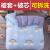 承诺の蓉布団冬羽毛布团布团に厚い保温シゲル学生寮の太空布団カバを付けて、虹の空150*200 cm 2.5 kgを洗います。