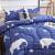 寝床家紡布団保温冬布団布団秋冬布団ダブルシング春秋布団に厚い毛磨き花が芯温度に調節されて掛けられます。布団象150*200 cm 2斤のランダムな色柄です。