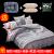 布団冬は春秋四件のセトの宇宙布団セ6点のセトのシングリル学生寮にあるランベルを厚くして保温します。秋冬の温度調節について。布団芯品调布団カバのサズは150×200 cm(芯重さ2.5 kg)6点セクトです。
