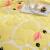 月语の家纺ができます。ウォーカー夏凉は温度调节で挂けられます。夏は学生用薄い布団が芯小黄鸭110*150 cmの花型にランダムにかけられます。