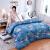 神意の掛け布団シンゲルは芯冬にダブルル冬に厚い保温綿を加えられ、学生の温度に調節されてかけられた布団春秋は固綿布団カバーの全綿枕を配して顧客服のピンク愛情150*200 cm/2 kgと連絡されています。