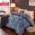 北極絨毯ファブリック秋冬厚い布団冬保温ダブルル被芯舒柔羽絹絨毯被春秋蓋被布団促愛200*230 cm 3 kg