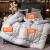 南極人NanJirenふとん春秋冬シゲル加厚芯150×200 cm 2.5 kgの学生エアコン布団四季布団